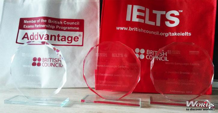 Награди от Британски съвет България по партньорските програми Addvantage и IELTS